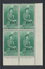 NEW ZEALAND 1953-59 3/- BLUISH GREEN IN PLATE BLOCK SG 734 MNH.