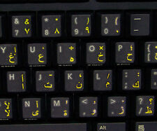 ARABIC TRANSPARENT KEYBOARD STICKER WITH YELLOW LETTERS