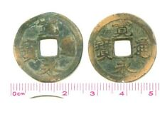 L7031, Japan Kanei Tsuho Coin, around Ad 1768