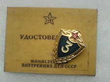 The operator of means of protection  Russian Military Document 3-rd class