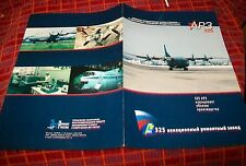 AP3 325 MILITARY TRANSPORT AIRCRAFT BROCHURE