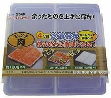 Japanese Meat Rice Food Container Box for Freezer #7205