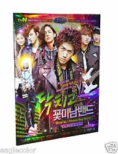 Shut Up Flower Boy Band Korean Drama (3DVDs) High Quality! Box Set!