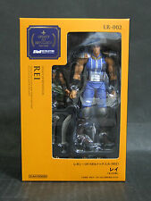 KAIYODO Legacy of Revoltech LR-002 Fist of the North Star Rei action figure