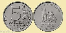 RUSSIA 2016 5 rubles UNC Russian Historical Society