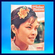 DDR NBI 10/1958 - Leipzig Lourdes Frauentag DEFA Helga Göhring USA Tatranska L.