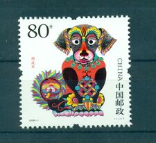 ZODIACO CINESE - CHINESE ZODIAC CHINA 2006 Year of The Dog