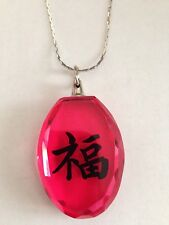 Sterling Silver Necklace with Red Glass Chinese Symbol Penant - Lovely! - NWT