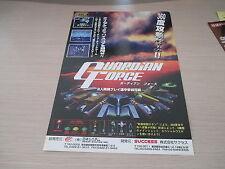 GREEN BERET KONAMI ARCADE ORIGINAL JAPAN HANDBILL FLYER CHIRASHI!