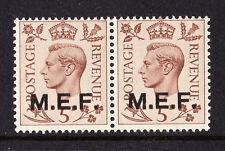 M.E.F.1942 5d WITH SLICED 'M' SG M5a MNH.