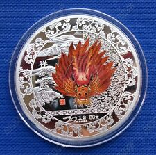 Rare Chinese Lunar Zodiac Dragon Head Colored Silver Coin Souvenir Token 60mm