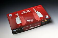 Dream Model 1/700 #70007SP Chinese PLA Type 052C & 052D Class Destroyer (2 Ship)
