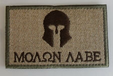 Molon Labe Tactical Morale  Multitan velcro PATCH 1PCS    SJK     308