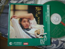 a941981 Lowell Lo 盧冠廷 2004 HK CD with a CD Case EMI 陪著你走