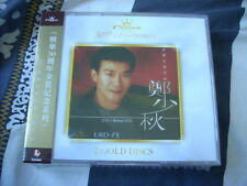 a941981 Adam Cheng Sealed Crown Records CD  鄭少秋 Double CD + 1 VCD Set 金禧精選 50th Anniversary Gold Disc HK TV Songs Best