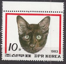 KOREA Pn. 1983 MNH** SC#2350   10ch, Domestic cats.