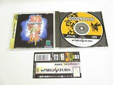 Sega Saturn DODONPACHI Item Ref/bbcc with SPINE CARD * Import Japan Game ss