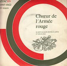 45TRS VINYL 7''/ RARE SWISS EP CHOEUR DE L'ARMEE ROUGE / DISQUE PETIT FORMAT