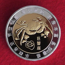 Coin Star Sign Signs Zodiac Cancer Crab Chinese China Inscription COA in German