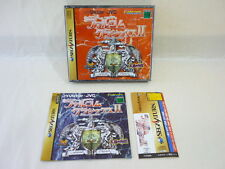 Sega Saturn FALCOM CLASSICS II 2 with SPINE CARD * Japan Video Game ss