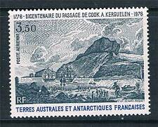 French Antarctic/TAAF 1976 Cook's Passage to Kerguelen SG 109 MNH