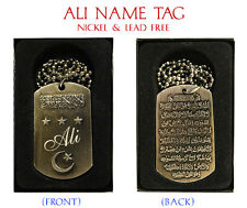 """ALI"" Mens Arabic Name Necklace Tag - Birthday Wedding Ayatul Kursi Eid Gifts"