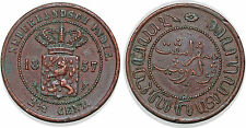 NETHERLANDS EAST INDIES 2 1/2 CENTS 1857 KM#308