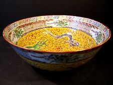 Antique Chinese Qing Hand Painted Famille Jaune Deep Footed Bowl Dragons Yellow
