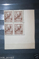 """The stamps of USSR Block-of-four stamps """"The first issue of Soviet Russia"""" 1918"""