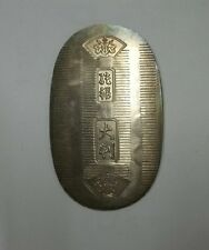 The Coin OOBAN of Japan of virgin silver. #50g/ 1.76oz. A Japanese antique.