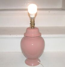 "Vintage Working Pink Ceramic GInger Jar Table Lamp 8"" x 11"" - weighs 1.6KG"