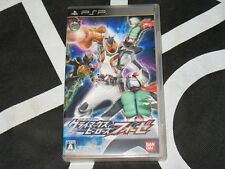 Playstation Portable PSP Import Kamen Rider Climax Heroes Fourze Masked Japan