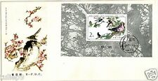 PR China (1982) - T79M MS Beneficial Bird FDC
