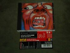 King Crimson ‎In The Court Of The Crimson King Japan CD