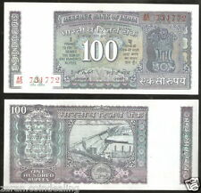 100 Rupees I.G. Patel White Strip Dam Issue @ UNC Cond (G-16 / G-32)