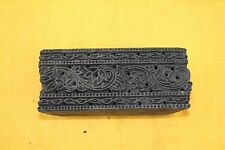 Hand carved indian wood prinitng block fabric stamping paper art textil printing