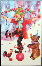 1983 Soviet Russian card HAPPY NEW YEAR! Clown and animals in the circus