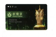 China Macau Grand Lisboa Casino Hotel slot Card Jade RARE