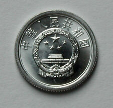 China (PRC) 2006 1 FEN Aluminum Coin BU UNC