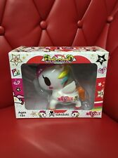 Tokidoki 10 Year Anniversary Exclusive Unicorno Vinyl: White Version (JB3)