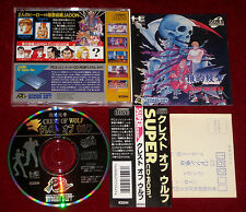 *Complete* NEC PC-Engine Super CD-ROM² System Game CREST OF WOLF Japan Riot Zone