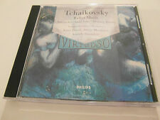 Tchaikovsky Ballet Music / Swan Lake / The Nutcracker (CD Album) Used very good