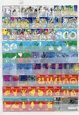 Kleinen Sammlung Niederlande  o   ( 37881 )