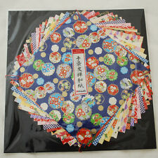 Japanese Yuzen Washi Origami Paper Pack - 20 All Yuzen Sheets Assortment - 19cm