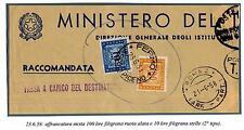 ITALIA REP. - Segnatasse - 1958 - Filigrana stelle L. 10. Filigrana ruota L. 100