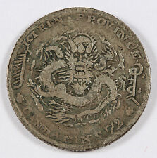 1906 China Empire Kirin 10 Cent Silver Dragon Coin F/VF L&M-565 Y-180.1 Original