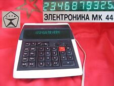 Vintage 1987s USSR Soviet Russian calculator NIXIE TUBE  Elektronika MK 44