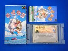 Nintendo Super Famicom Game Soft Bokujou Monogatari - Harvest Moon SFC SNES JP