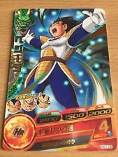Carte Dragon Ball Z DBZ Dragon Ball Heroes Galaxy Mission Part 01 #HG1-09 Rare