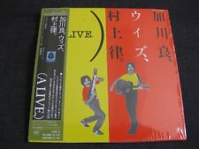 RYO KAGAWA with R. Murakami, Alive, Japan only CD Mini LP, FJSP-15, psych folk